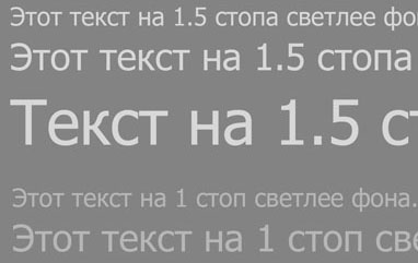 DR-image-8bit-small.jpg